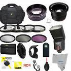 nikon d3400 d5600 55mm pro accessory kit